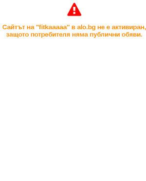 user site fitkaaaaa