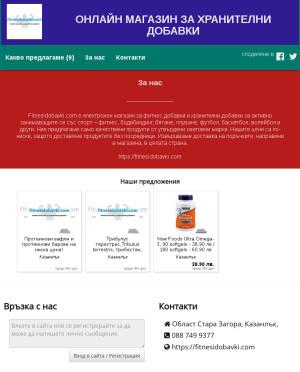 user site fitnesidobavki