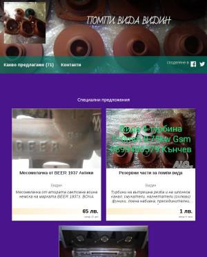 user site florentin