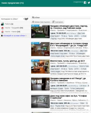 user site foros