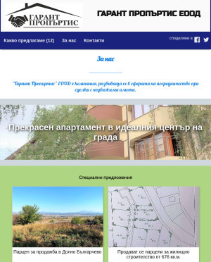 user site garant_properties