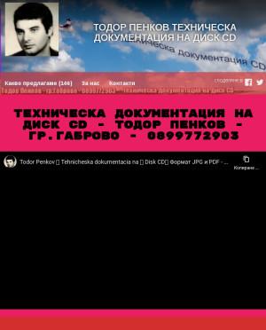 user site geimarat