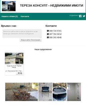 user site georgiko013