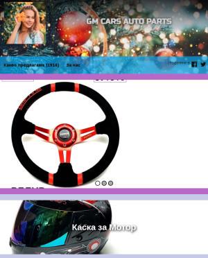 user site gmcar