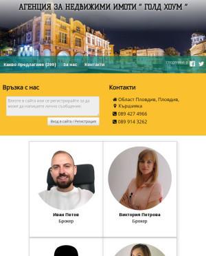 user site gold_imoti