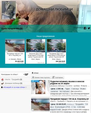 user site grizun