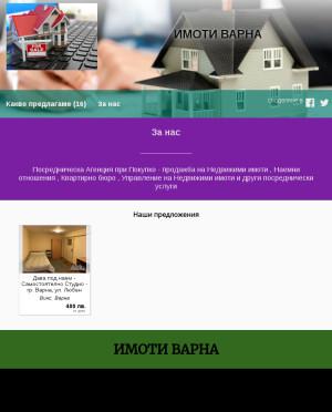 user site halacheva