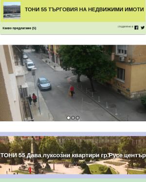 user site helamr