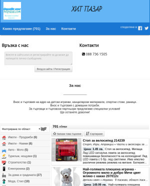 user site hitpazar