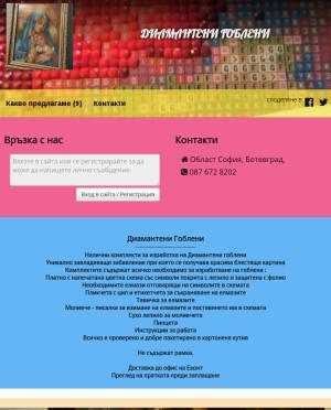 user site hobibobi