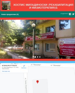 user site hospitalmiladinoski