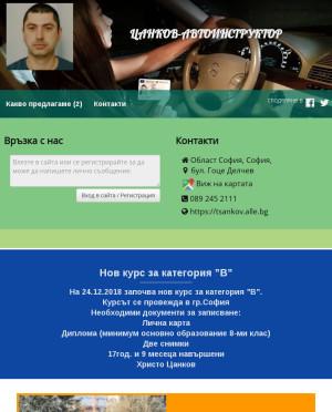 user site htsankov