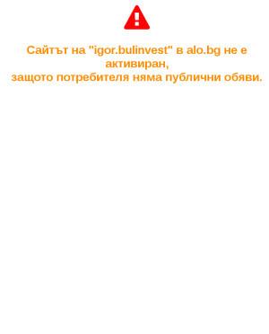 user site igor.bulinvest