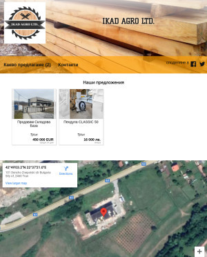 user site ikad-agro