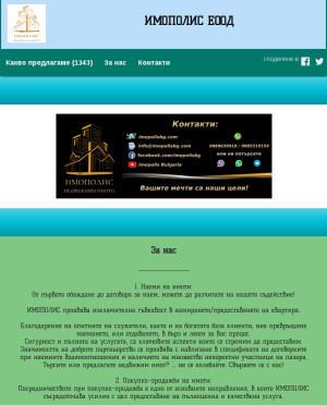 user site imopolisbg