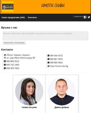 user site imoti.silvi
