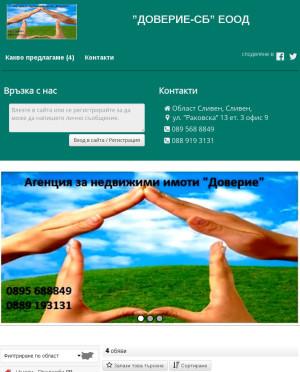 user site imoti_doverie