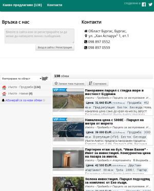 user site imotianetos