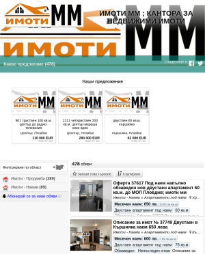 user site imotimm