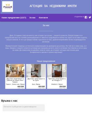 user site imotipremier