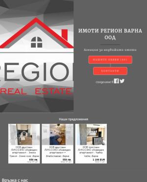 user site imotiregion