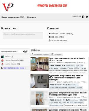 user site imotivasilev