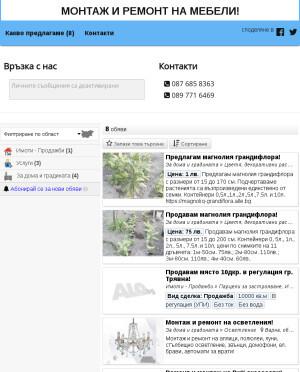 user site ivanivanov2