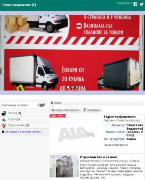 user site ivannikolov70123
