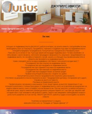 user site julius