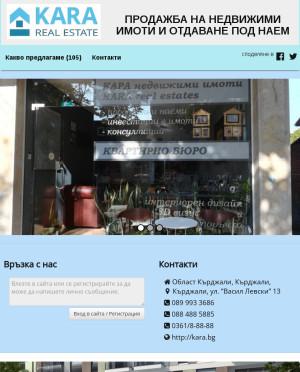 user site kara_imoti