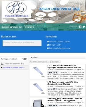 user site kelectricbg