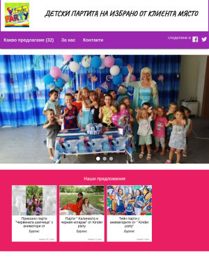user site kinderparty