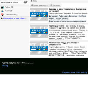 user site kmtgruoop