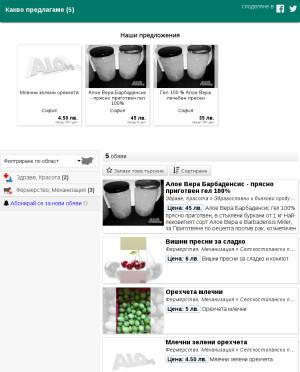 user site kolino