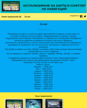 user site kosev71