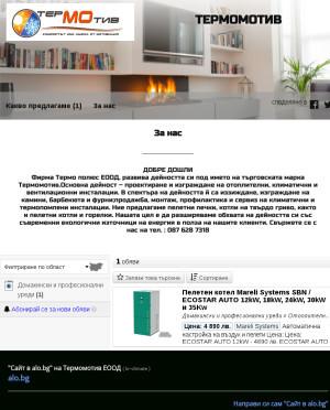 user site kr-climate