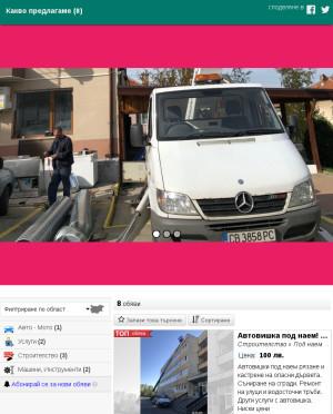 user site krasi5323