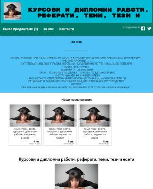 user site kursovi