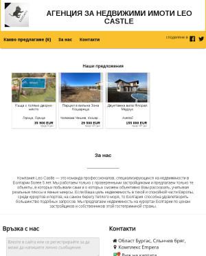 user site leo-castle