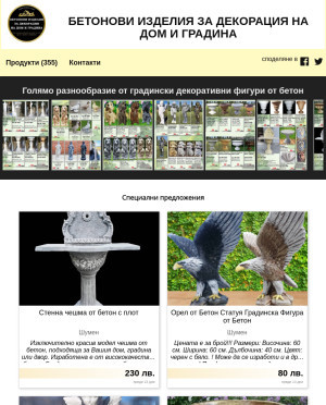 user site lubcho8503