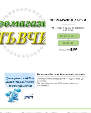 user site luvchi