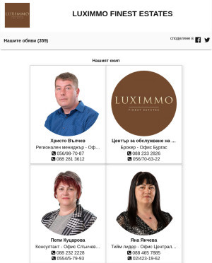 user site luximmo