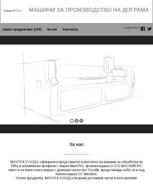 user site machtec