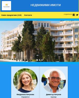 user site magendira