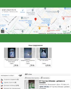 user site magnumvet