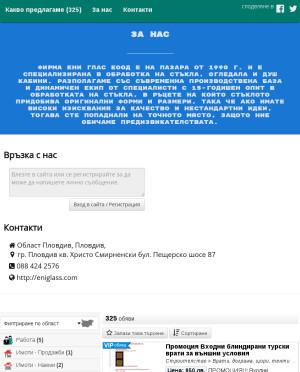 user site maiaa