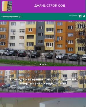 user site manolov65