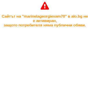 user site marinelageorgievam70