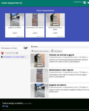 user site mario_890l