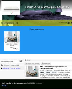 user site matraciclassic
